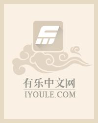 修罗丹神最新章节