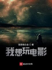 电影诸天之漫游