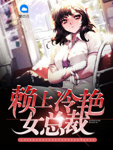 杨牧苏紫嫣
