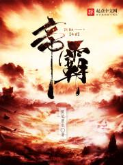 李七夜小说